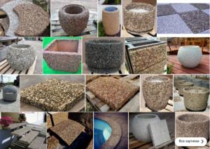 мытый бетон состав